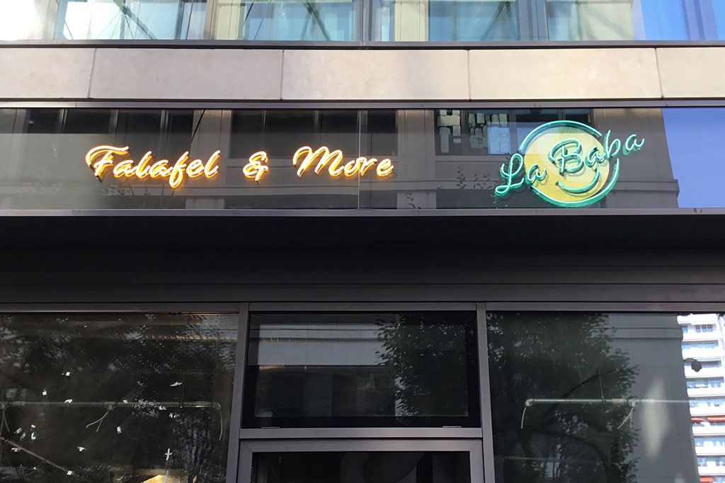 Altay Werbung Aussenwerbung Neon La Baba Falafel