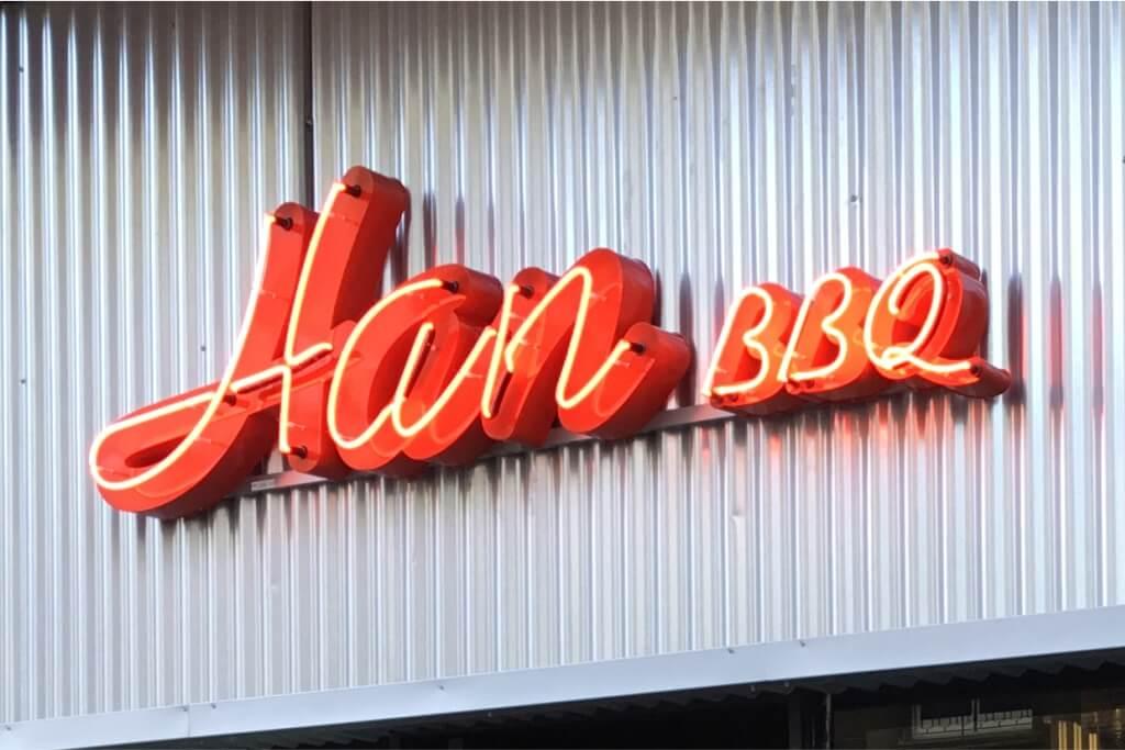 Altay Werbung_Leuchtbuchstaben_Profil 01+Neon_Han BBQ