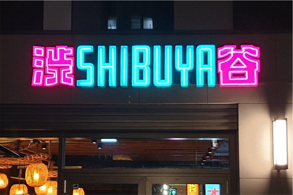 Altay Werbung_Leuchtbuchstaben_Profil 05S+Neon_Shibuya